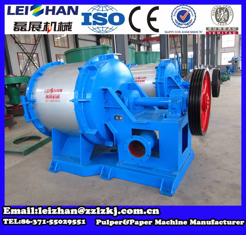 High efficiency ZDFD Series single effect fiber separator machine/ horizontal hydrapulper