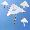 high quality DIY LOGO printed rainbow promotional custom kite