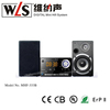 Home amplifier DVD,VCD Players MHF-333BT(L) with 2-way speakers, have FM USB earphone output audio & video output function