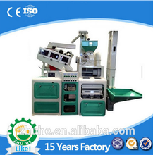 Factory Price Automatic rice mill machine CTNM18C Combine rice mill