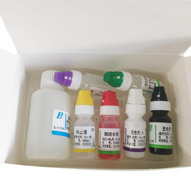HBsAb हेपेटाइटिस बी सतह प्रतिजन एंटीबॉडी (एलिसा) प्रयोगशाला अभिकर्मकों IVD अभिकर्मकों सूक्ष्म जीव विज्ञान परीक्षण किट