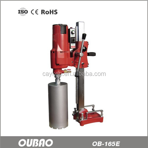 OB-165E OUBAO 165mm Diamond Core Drill Rig, Bosch Hammer Drill Parts with Drill Stand