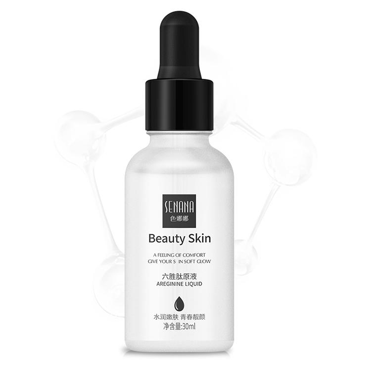 SENANA moisturizing anti acne Hyaluronic acid serum niacinamide face essence