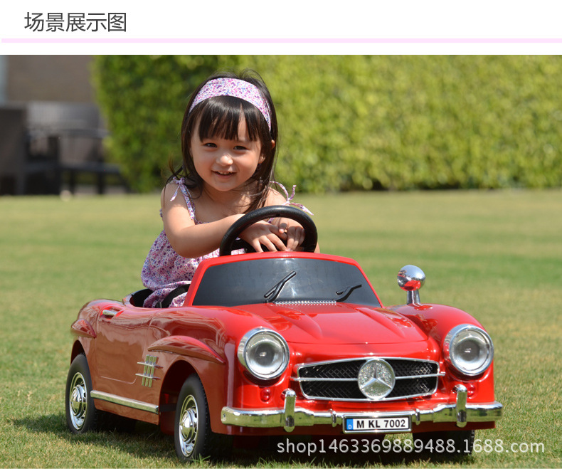 24V Mini Kids Electric Car for Kids