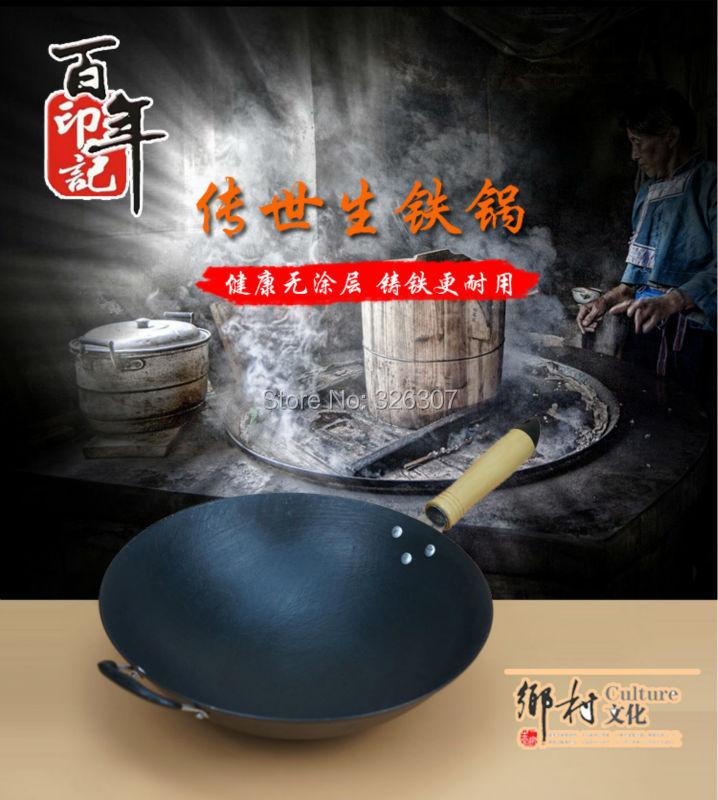 online kaufen gro handel traditionellen wok aus china traditionellen wok gro h ndler. Black Bedroom Furniture Sets. Home Design Ideas