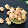 /product-detail/organic-dried-figs-sun-dried-figs-dried-figs-in-bulk-seller-60648989940.html