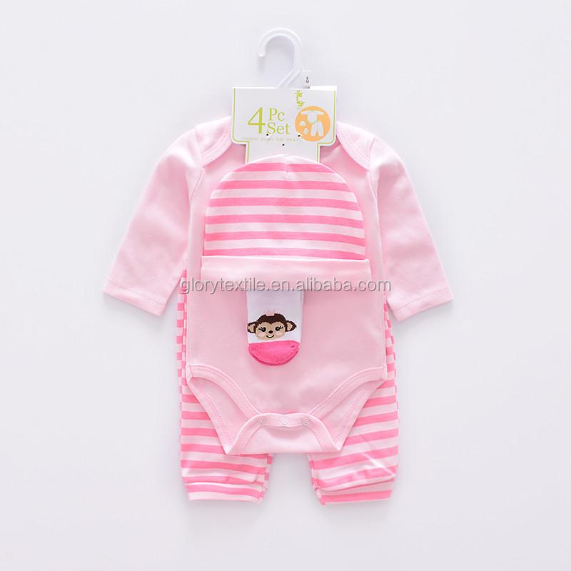 a7c2a33e524f Zebra Baby Clothes