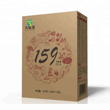 159 Meal replacement powder Chinese grains powder herbal 100% nature slimming detox