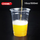 Plastic CRYSTAL CLEAR Cups with Flat Lids for Cold Drinks, Iced Coffee, Bubble Boba, Tea, Smoothie etc.