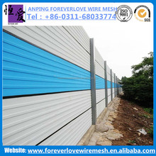 China professional vendors aluminum noise barrier