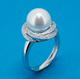 New design ladies finger ring with mother of pearl fashion jewelry