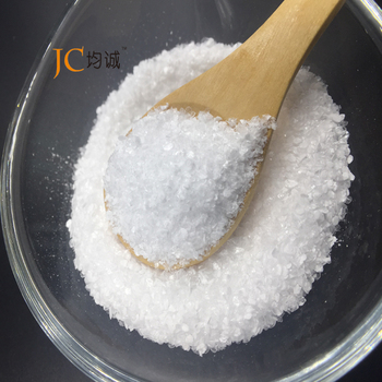 Best Price Sodium Cyclamate Food grade Sweet Taste