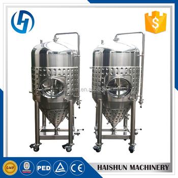 fermentation machine