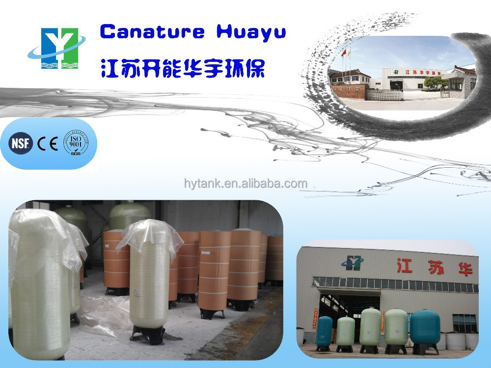 flexible combined frp water softener tank /water tank fiberglass/Best quality hot selling frp softening tank