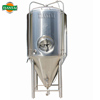 100-10000L cooling jacket conical fermenter