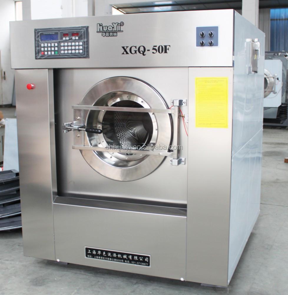 מדהים מחיר מכונת כביסה בגדים תעשייתי מותג huayi-ציוד כביסה מסחרית-מספר ED-99