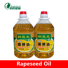 Rapeseed Oil Refined Canola Oil bulk cooking oil