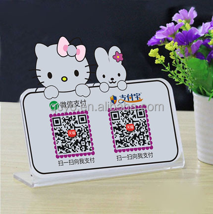 Custom acrylic WeChat scan code signs