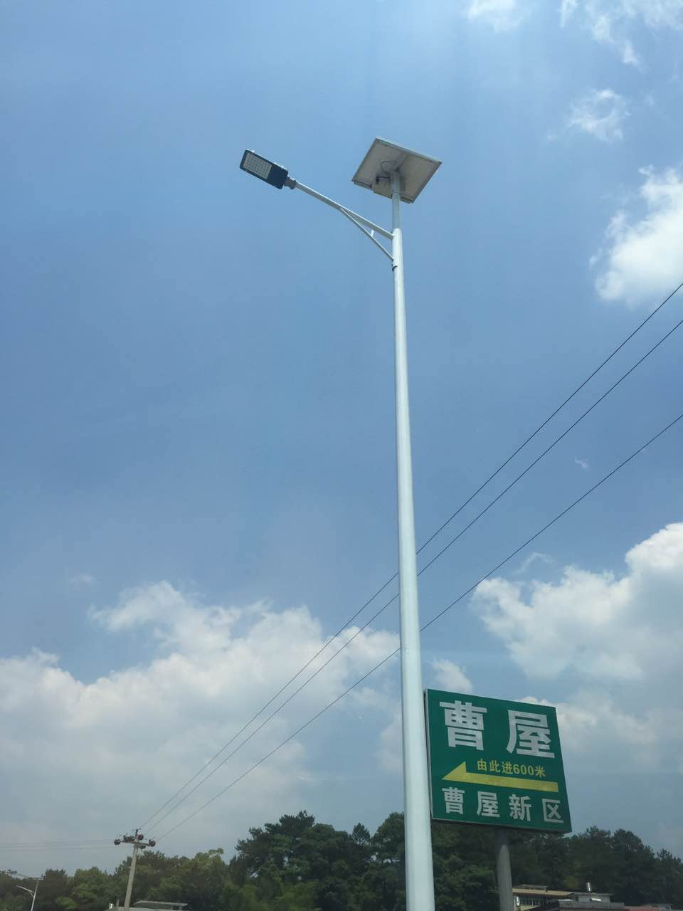 High quality Integrated 40W solar panel lithium battery IP6512W led street light for rural area