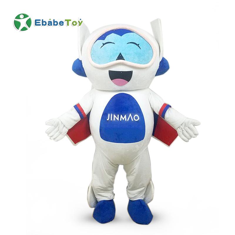 Customized  stuffed animals plush costume doll flyman