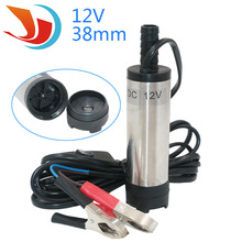 Removable screen portable 12V electric DC fuel diesel oil submersible small water pump