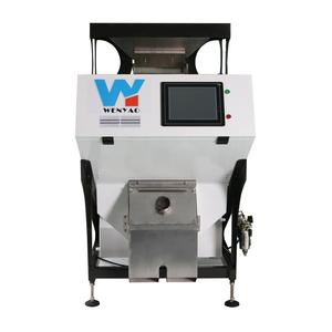 Color Selection Machine Color Sorter Machine for Dal