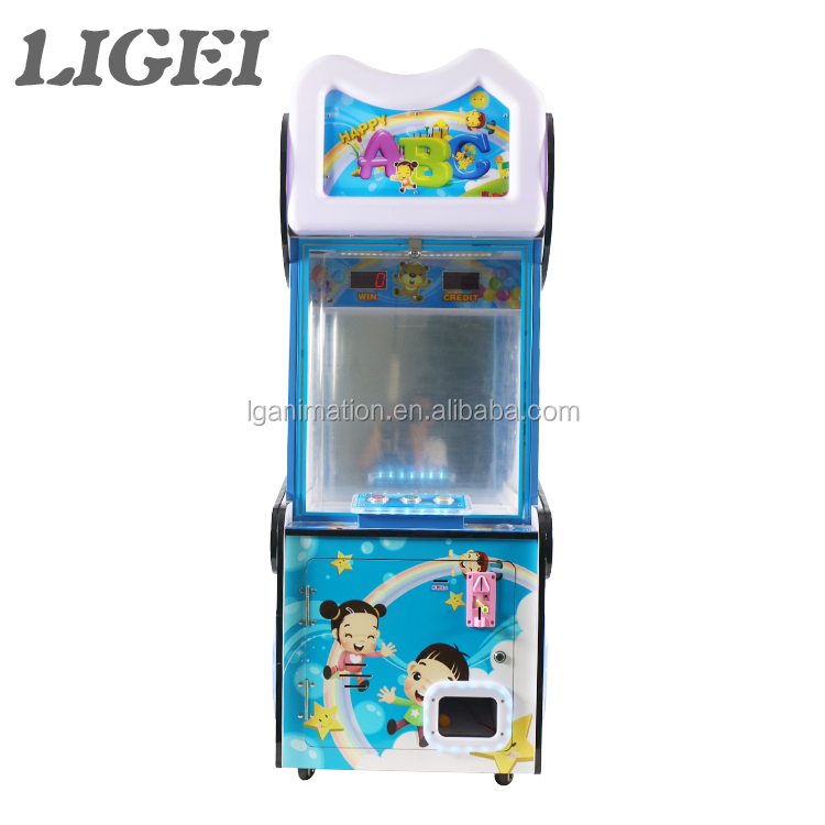 2017 New design coin operated games lottery redemption capsule game machine for sale