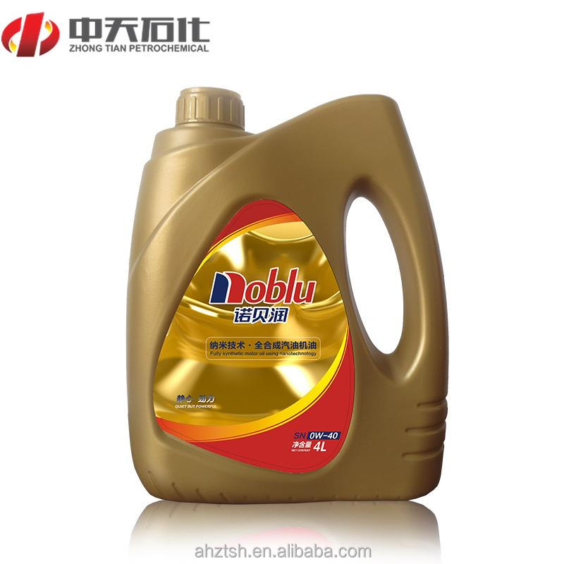 Popular motor oil factory for gasoline engine oil