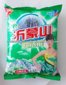 Brand name detergent powder/washing powder/laundry liquid