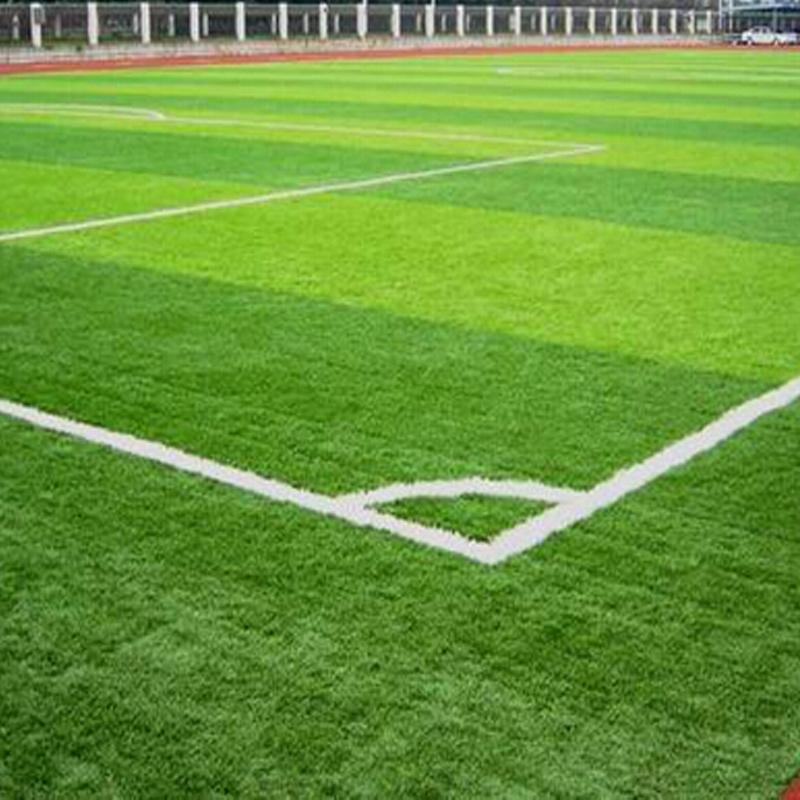 Football Field Carpet Wholesale, Football Field Suppliers   Alibaba