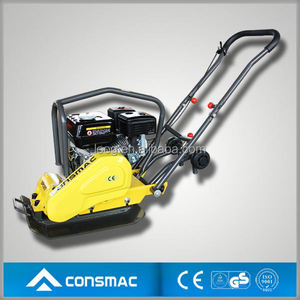 CONSMAC bomag compactor FOR SALES