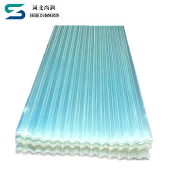 Fiberglass Corrugated Frp Sheet For Greenhouse - Buy Corrugated Plastic  Roofing Sheets,Translucent Fiberglass Roofing Sheets,Corrugated Plastic