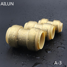 "1/2"" x 1/2"" Push To Connect Slip Coupling Fitting, Lead-Free Brass"