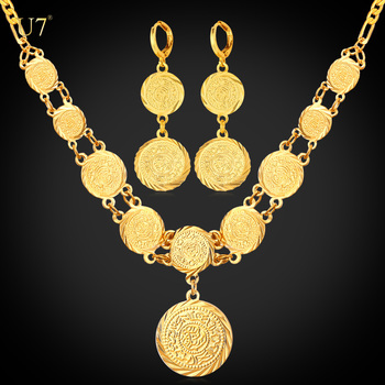 U7 ethiopian jewelry dubai gold plated necklace earrings set for u7 ethiopian jewelry dubai gold plated necklace earrings set for women gift antique gold coin jewelry aloadofball Images