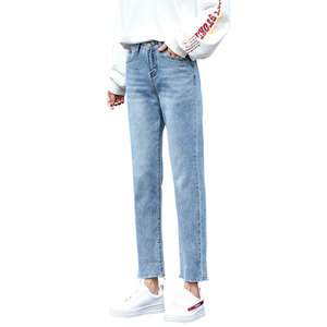 New stylish washed stretch straight ladies regular-fit denim jeans pant