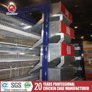 Galvanized H type poultry layer /hens cage for chicken farm