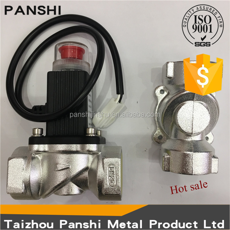 Factory cheap automatic gas shut off valve DN20A kitchen gas use solenoid control valves