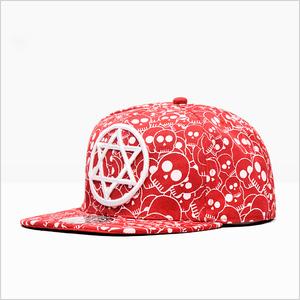 5d191668 Snapback Hat Sewing Machine Wholesale, Machine Suppliers - Alibaba