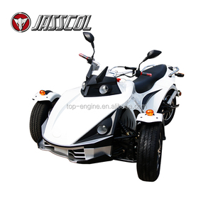 Nice looking good price motorized shaft driving ATV electric tricycle for adults