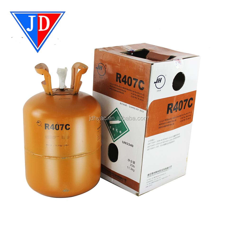 GAS REFRIGERANTE R404a DA 5KG netto