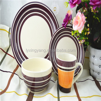 LY-DS01 mexican tableware stoneware  middle east tableware stoneware tableware made in china & Ly-ds01 Mexican Tableware StonewareMiddle East TablewareStoneware ...