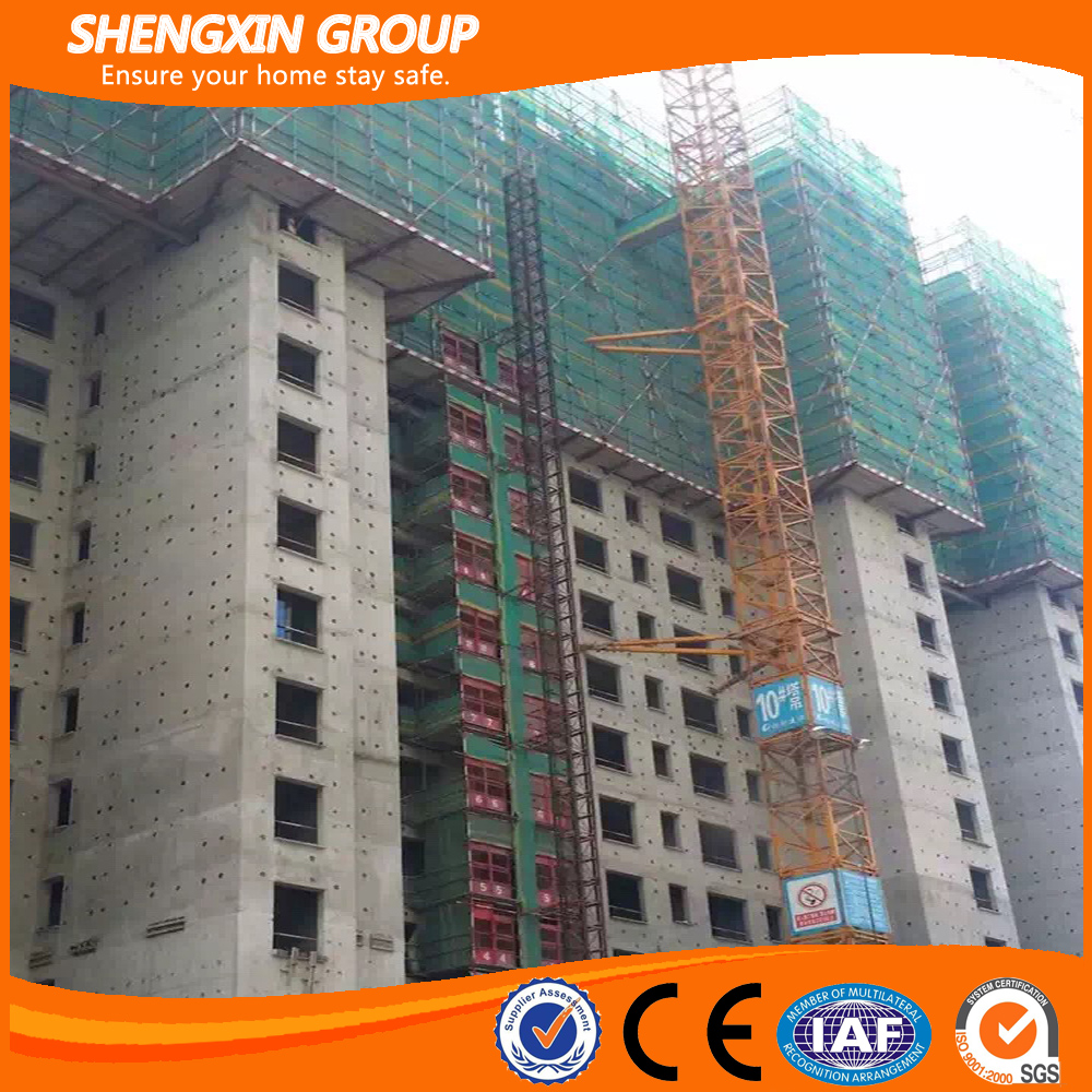 Apartment Building Intercom System