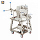 China Manufacturing beer wine filter press plate and frame filter press machine
