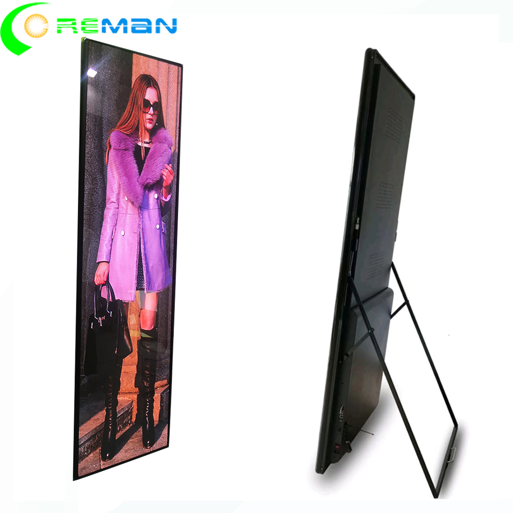 flexible size various size 3D wall digital led banner for animation cartoon <strong>video</strong>