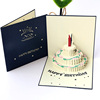 Wholesale White Uv Coating Birthday Designs Greeting Set Recycled Boxed Christmas Thank You Cards In Paper Craft