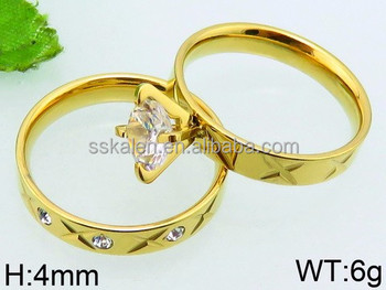 Couple Ring Saudi Arabia Gold Wedding Price Jewelry