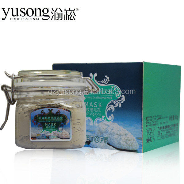 new setoff Dead sea moistening & firming mud facial mask