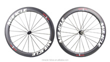 Carbon rim 56mm clincher Accept custom bike rims