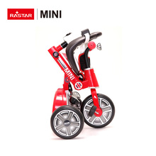 Rastar MINI Cooper <span class=keywords><strong>Vélo</strong></span> <span class=keywords><strong>Pliant</strong></span> 10 pouce Tricycle