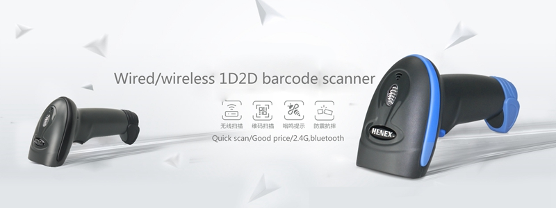 Qr Barcode Scanner Usb For Text Scanner Handheld Scanner In Latop Using -  Buy Handheld Scanner In Latop Using,Scanner Automotivo Usado,Automotive